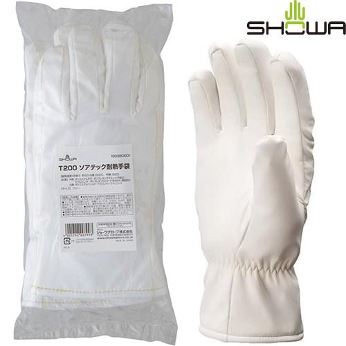 SHOWAショーワグローブ耐熱手袋T200T-200