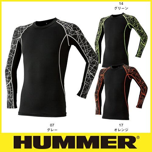 HUMMER 845-15 発熱クルーネック
