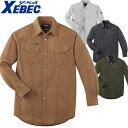 ジーベック 2153 ツイスト45 長袖シャツ 作業服 長袖シャツ 通年・春夏秋冬用