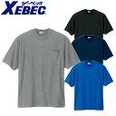 ジーベック XEBEC 35000 半袖Tシャツ 白 黒 通年 秋冬用 メンズ 男性用 作業服 作業着 定番
