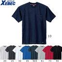 ジーベック XEBEC 6124 半袖Tシャツ 白 緑 赤 黒 通年 秋冬用 メンズ レディース 男女兼用 作業服 作業着 定番