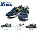 安全靴 ジーベック XEBEC 85805 静電スポーツシューズ 先芯なし メンズ レディース ユニセックス 作業靴 紐靴 スニーカー 定番