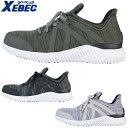 安全靴 JSAA規格 ジーベック XEBEC 85144 紐靴 プロテクティブスニーカー ニット 耐油 抗菌 防臭 衝撃吸収 軽量 スタビライザー搭載 30cm 29cm メンズ レディース ニット素材安全靴
