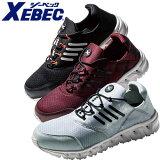 ジーベック XEBEC 安全靴 スリッポン プロスニーカー 85146 紐靴 JSAA規格 プロテクティブスニーカー 2020年春夏新作 通気性 衝撃吸収 クッション性 抗菌防臭 耐油 軽量 耐滑 女性サイズ対応