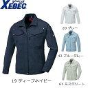 ジーベック 1489 レディスブルゾン【作業服 レディース上...