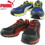 安全靴 PUMA プーマ Fuse Motion 2.0 ヒューズモーション ハイカット 新商品 新作 2018年 メンズ レディース 男性 女性 かっこいい おしゃれ 軽量 スニーカー 紐靴 作業靴 翌日配送