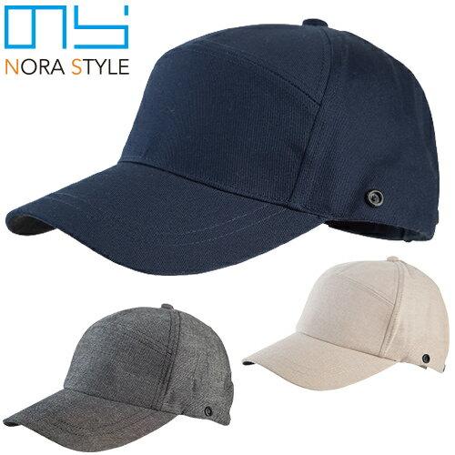 帽子 キャップ のらスタイル 日よけゴルフキャップ NS-163 ワークキャップ レディース おしゃれ 農業女子 畑仕事 農業 庭手入れ 日焼け防止