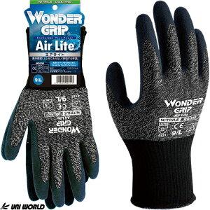 背抜き手袋 ユニワールド ワンダーグリップ エアライト 1双 WG550 ニトリルゴム