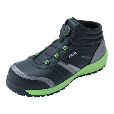 安全靴 ダイヤル式 ハイカット セーフティースニーカー IGNIO イグニオ IGS1057 TGF 先芯あり 作業靴 プロスニーカー ミドルカット おしゃれ メンズ レディース