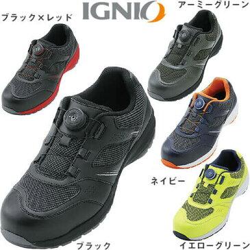 安全靴 IGNIO イグニオ プロスニーカー IGS1018TGF ダイヤル式 JSAA規格 プロテクティブスニーカー
