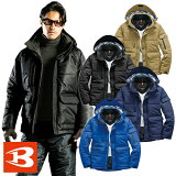 防寒ジャンパー バートル BURTLE 防寒ジャケット 7510 作業着 防寒 作業服