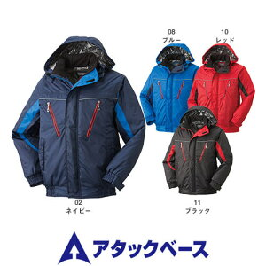 アタックベース 585-1 裏アルミ防寒ジャケット メンズ 防寒ウェア ATACK BASE 防寒作業服 作業着
