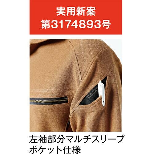 TSDesign藤和51055ワークニットショートポロシャツユニセックス(メンズ・レディース対応)