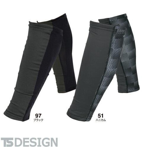TSDesign藤和84294レッグウォーマーユニセックス(メンズ・レディース対応)防寒ウェア