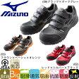 【あす楽 送料無料】ミズノ MIZUNO 安全靴 オールマイティベルトタイプ ALMIGHTY C1GA1601 先芯あり 作業靴 セーフティースニーカー