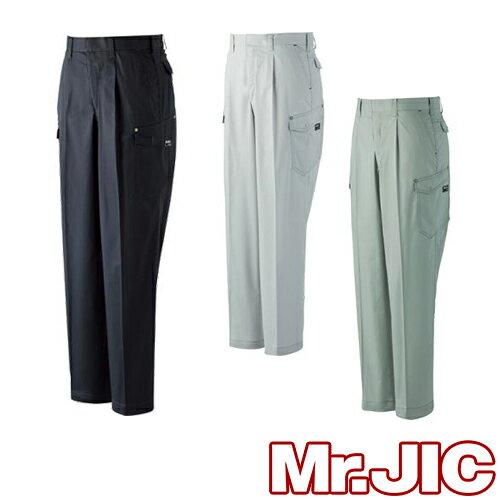 自重堂 Mr.JIC 作業服 95602 ワンタックカーゴ 春夏 メンズ 作業着 ポケット付き ボトムス
