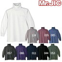 自重堂 Mr.JIC 長袖Tシャツ 98054 タートルネッ