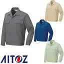 アイトス AZ-532 長袖サマージャンパー AITOZ 作業服 作業着 ワークウエア