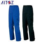アイトス AZ-8862 防寒パンツ AITOZ 防寒作業服 作業着 防寒ウエア