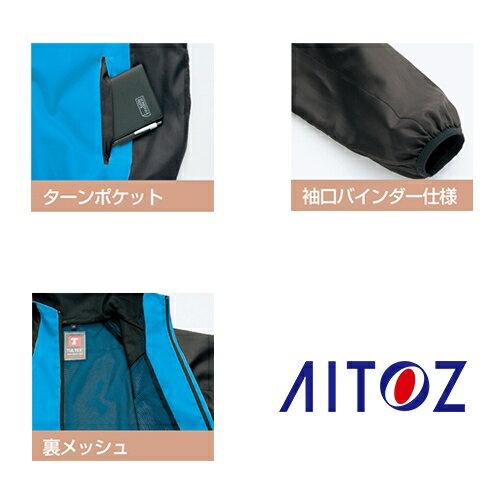 アイトスAZ-10302パーカーブルゾン(男女兼用)AITOZ作業服作業着ワークウエア