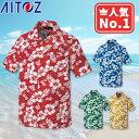 アロハ シャツ レディース AZ-56102 大きい サイズ クールビズ かりゆし 半袖アロハ ……