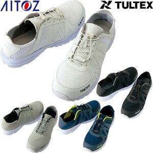 1927ee25540fb3 安全靴 AITOZ アイトス TULTEX 超軽量セーフティシューズ(男女兼用) AZ-51655
