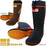 長靴 喜多 防寒長靴(裏ウレタン) カバー付 カラーブーツタイプ KR780U レインブーツ