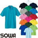作業服 ポロシャツ 半袖 桑和 SOWA 半袖ポロシャツ 50396 作業着 春夏
