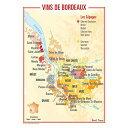 ボルドー 地図