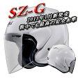 Arai/アライ/SZ-G(エスゼット ジー)【ジェットヘルメット】