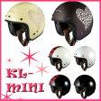 OGKカブト/KL-MINI XSサイズ(54cm〜55cm)/レディース【ジェットヘルメット】