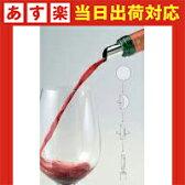 【ファンヴィーノ】ラップポアラー ラップワインサーバー(5枚入り)/品番:8604【ラップポアラー】<funVino/ボトルポアラー/ポアラー/ワイングッズ
