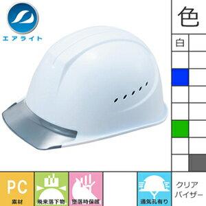谷沢製作所/ST#1610-JZV/蜂の巣ヘルメット