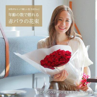 銀婚式におすすめのバラの花束のプレゼント