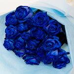 本数を選べるブルーローズ花束誕生日やお祝い、記念日に年齢分の本数でプレゼント薔薇/ばら/バラ花束/フラワーギフト/プレゼント/花/青バラ/青いバラ/ベンデラブルー