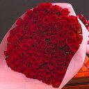 【送料無料】【バラ専門ギフト店のプラチナローズ】バラの花束 100本お祝・誕生日に贈るバラ花束・指定日配達対応