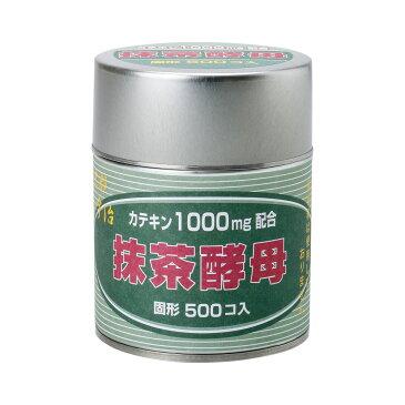 アミノン抹茶酵母 (500粒入) / ダイエット 効果的 カテキン 美肌 健康 脂肪燃焼 / 老化防止 アンチエイジング / 酵母 酵素 抹茶