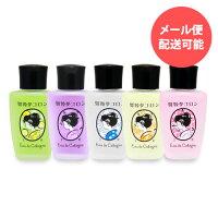 舞妓夢コロン20mL/京都香水オーデコロン