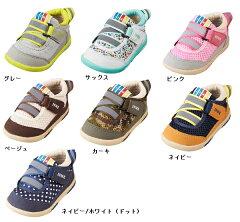 ファーストシューズにも! 子供靴 ベビーシューズ イフミー 22-4700 (12cm~15c…