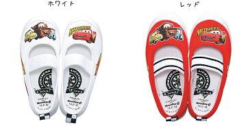 上靴 カーズ なかよしDN05 (14〜19cm)