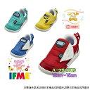 新幹線モデル★ [ギフト無料] イフミー IFME シューズ 子供靴 ベビー 22-0100(12cm〜15cm) ライト 2020年...