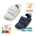 レース [ギフト無料] イフミー IFME IFME シューズ 子供靴 ベビー 22-0124(12cm〜15cm) CALIN 2020年春...