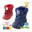 【IFMEポイント5倍!】イフミー 子供靴 ベビー ブーツ 22-8723(13cm 14cm 15cm) IFME 2018年秋冬 新作【...