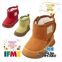 [ギフト無料] イフミー IFME 子供靴 ベビー ブーツ 30-8718(12cm〜14.5cm) ハーフサイズ 2018年秋冬 新...