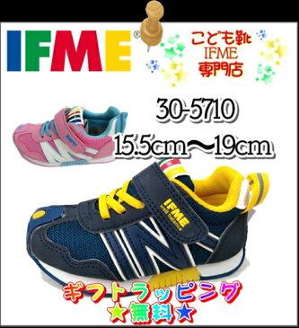 イフミー 子供靴 キッズ イフミー 子供靴 30-5710(15cm〜19cm)ハーフサイズあり 2015年秋冬 新作