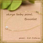 あこや真珠パールホワイトピンク系プチブレスレットイエローゴールド4.0-3.0mm