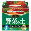 【得】リッチベジタブル水でふくらむ野菜の土3.7L×4