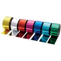 ポンポン用メッキテープ 水