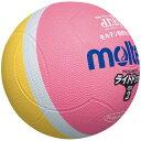 ライトドッジ(2号球) ピンク×黄