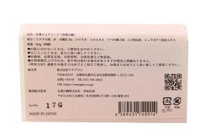 無農薬玄米コスメ玄華ピュアソープ(洗顔石けん)80g